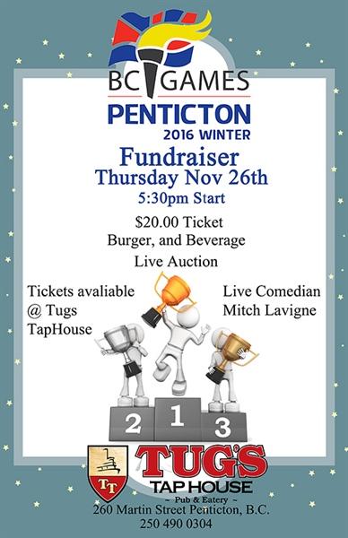 Fundraising night to support youth sports and BC Winter Games legacy