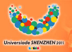 Alumni at Summer Universiade
