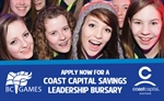 Apply Now for a Coast Capital Savings Leadership Bursary