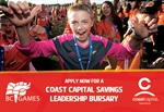 Apply now for a Coast Capital Savings Bursary